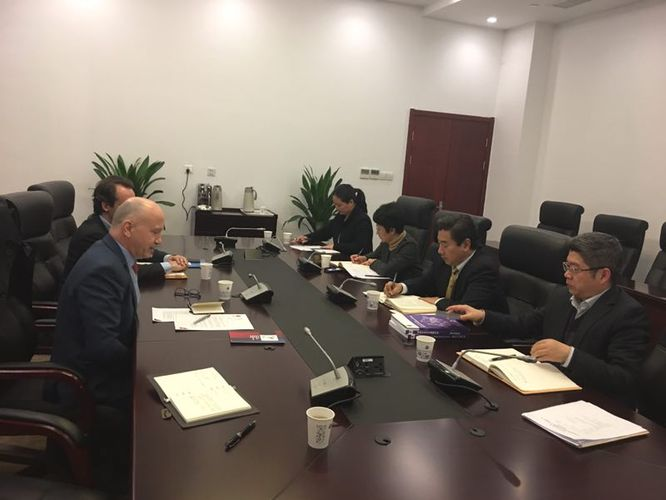 Meeting with Foreign Affairs Office of Jiangsu Provincial People's Government